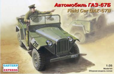 Командирский автомобиль ГАЗ-67Б 1:35