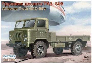 Армейский грузовик Газ-66В - десантная версия 1:35
