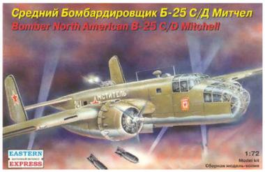 Сборная модель самолет Б-25С/Д Митчелл 1:72