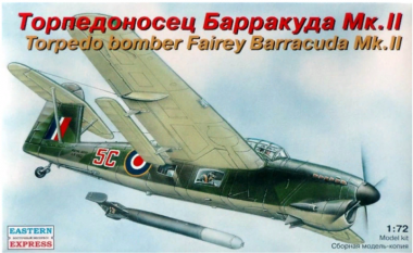 Самолет Барракуда Mk IV 1:72