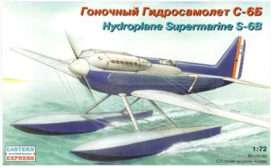 Гоночный гидросамолет С-6Б 1:72