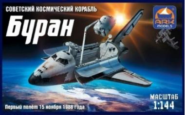 Космический корабль Буран 1:144