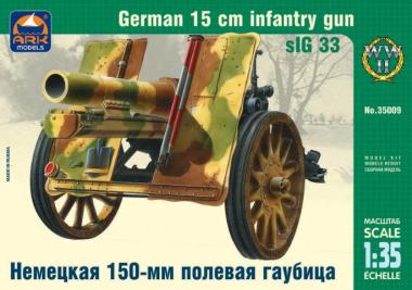 Немецкая 150-мм полевая гаубица 1:35