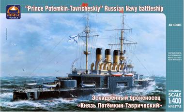 Сборная модель броненосец Князь Потемкин-Таврический 1:400
