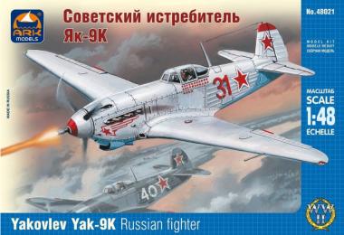 Советский истребитель Як-9К 1:48