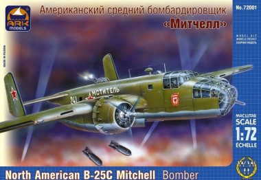 Сборная модель средний бомбардировщик Митчелл 1:72