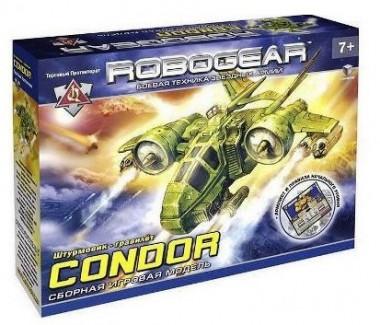 Robogear CONDOR (Кондор) технолог