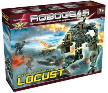 Robogear LOCUST (Локуст) технолог