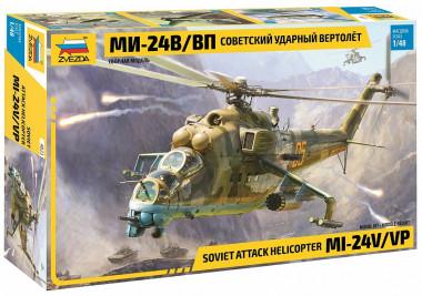Сборная модель Зв.4823 Российский ударный вертолет Ми-24 В/ВП
