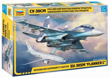 Сборная модель Су-30СМ 1:72