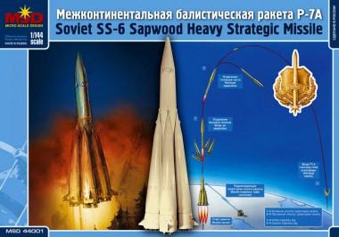 Сборная модель ракета Р-7А