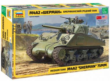 Сборная модель танк М4А2 Шерман 1:35