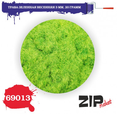 69013 Трава зеленая весенняя 3 мм, 20 грамм