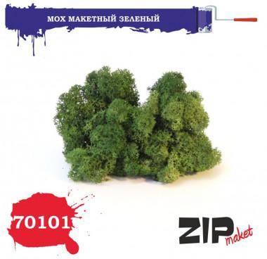 70101 Мох макетный, зеленый, 50 грамм