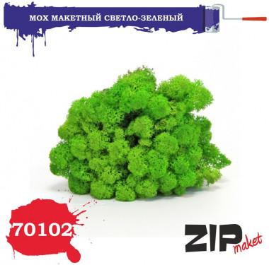 70102 Мох макетный, светло-зеленый, 50 грамм