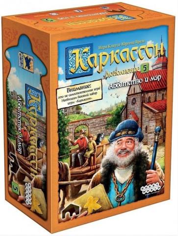 Настольная игра Каркассон: Аббатство и мэр