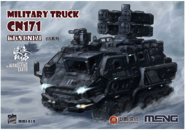 The Wandering Earth Military Truck CN171