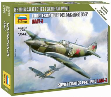 Советский истребитель ЛАГГ-3 1:144