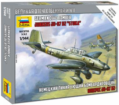 Немецкий самолет Ю-87 1:144