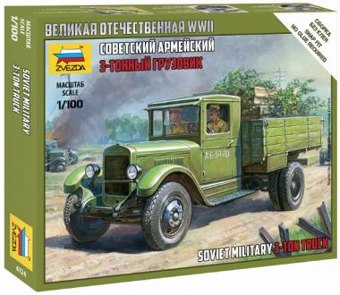 Советский грузовик ЗИС-5 1:100