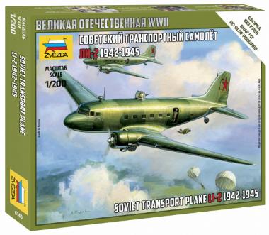 Советский транспортный самолет Ли-2 1:200