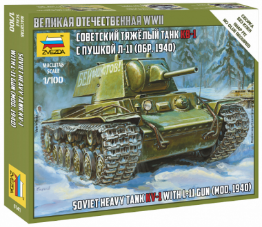 Советский танк КВ-1 1:100