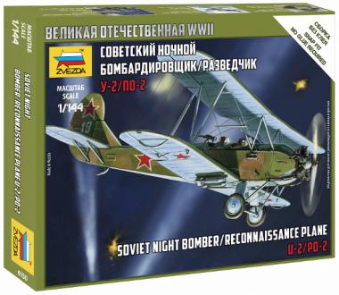 Советский самолет ПО-2 1:144
