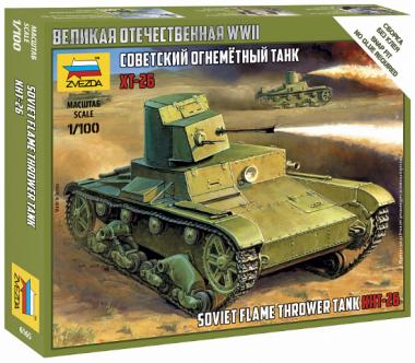 Советский огнеметный танк Т-26 1:100