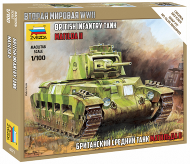 Британский танк Матильда Мк-2 1:100