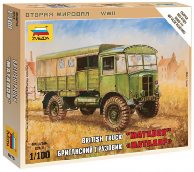Британский грузовик Матадор 1:100