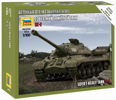 Советский тяжелый танк ИС-3 1:100