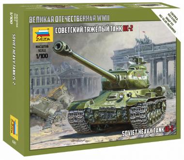 Советский тяжелый танк ИС-2 1:100