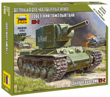 Советский тяжелый танк КВ-2 1:100
