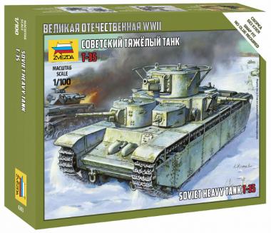 Советский тяжелый танк Т-35 1:100
