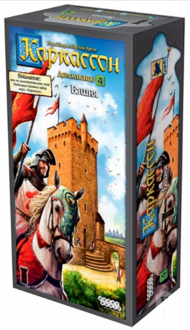 Каркассон: Башня (дополнение №4)