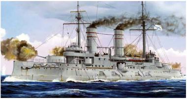 Корабль Russian Navy Tsesarevich Battleship 1917 1:350