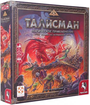 Настольная игра Талисман. 4-е издание