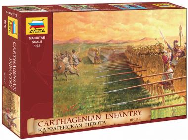 Карфагенская пехота 1:72