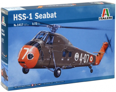 Сикорский H-34
