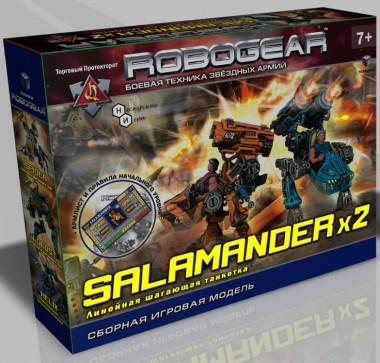 Robogear SALAMANDER (Саламандер) две модели