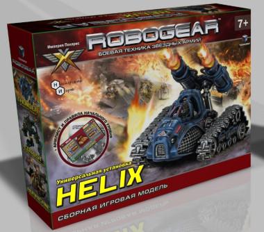 Модель Robogear HELIX (Хеликс)