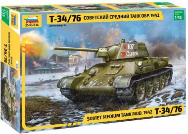 Сборная модель советский средний танк Т-34/76, обр. 1942 г. 1:35