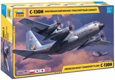 военно-транспортный самолет С-130Н 1:72 арт 7321
