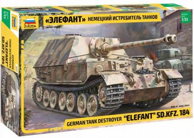 Немецкий истребитель танков Элефант 1:35 арт.3659