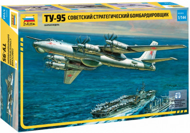Сборная модель самолет Ту-95 1:144