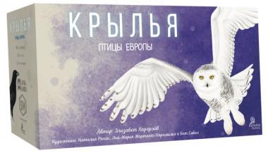 Настольная игра Крылья: птицы Европы