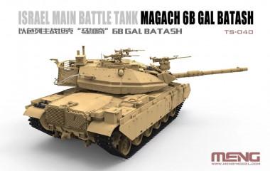 Israel Main Battle Tank Magach 6B Gal Batash 1:35