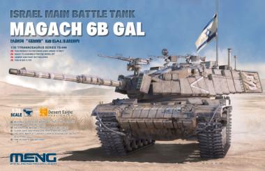Сборная модель Israel Main Battle Tank Magach 6B Gal 1:35
