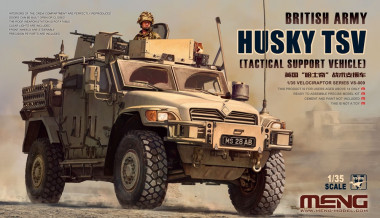 Сборная модель British Army HUSKY TSV Tactical Support Vehicle 1:35
