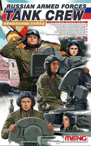 танкисты русские